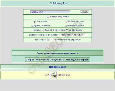 Xrumer v7.0.12 elite ru русскоязычный хостинг для спамеров
